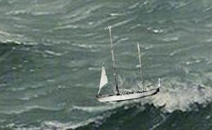In Mountainous Seas
